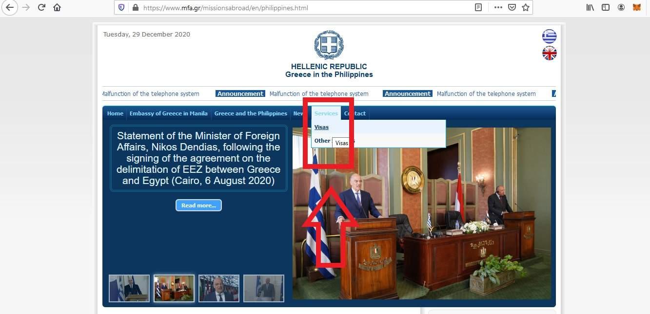 Apply for Greece Schengen Visa from Philippines Online Application1