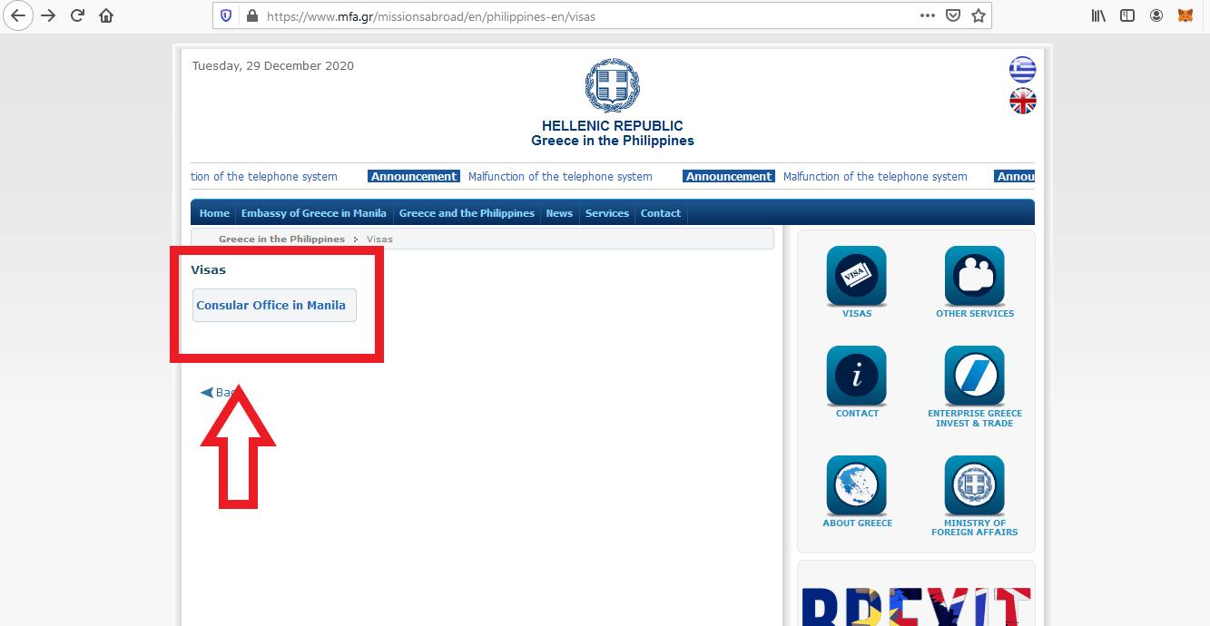 Apply for Greece Schengen Visa from Philippines Online Application2