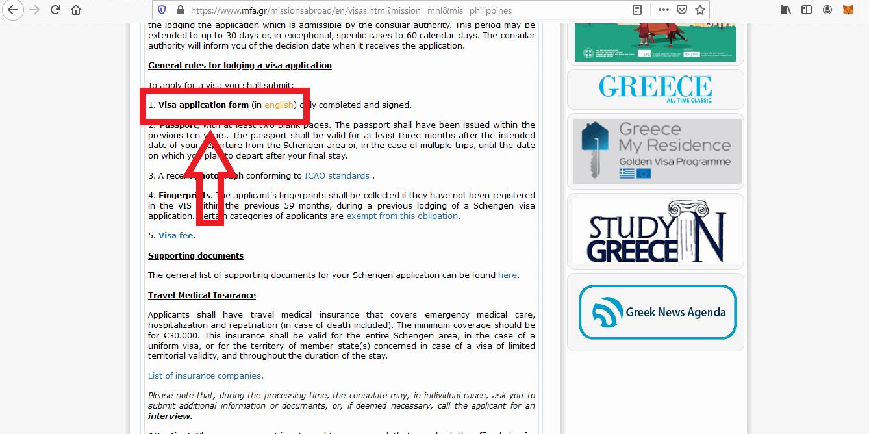 Apply for Greece Schengen Visa from Philippines Online Application3