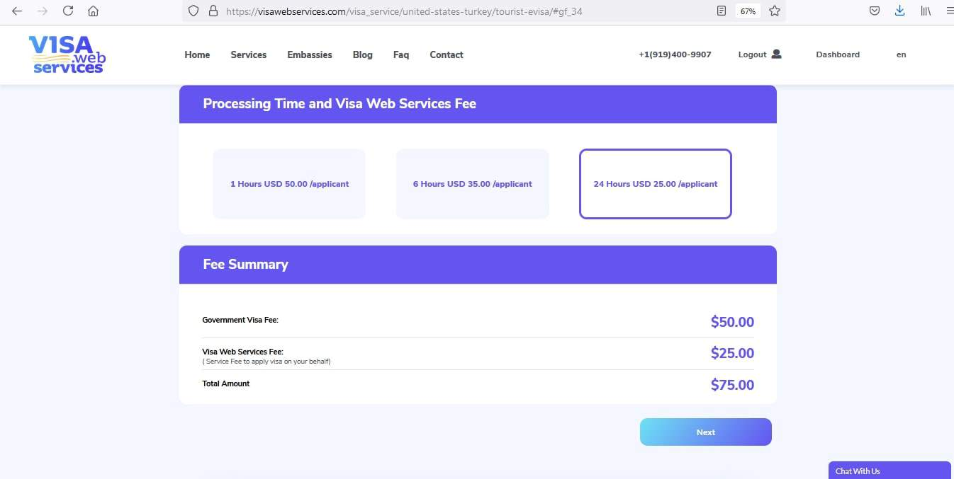 Apply for eVisa using Visa Web Services - Application Form Service Types